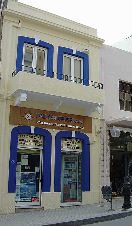 PALEOLOGOS S.A.  Shipping & Travel Enteprises.  Central office. 5, 25th August str.  71202 Heraklion, Crete, Greece.