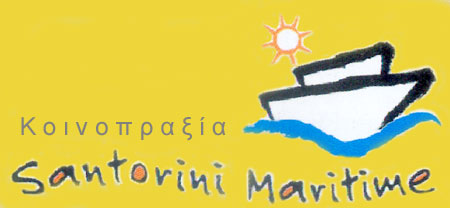 Santorini Maritime. Travel from ( Crete )  Heraklion / Iraklion to Santorini and Mykonos.