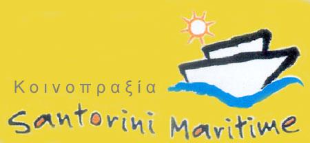 Santorini Maritime. Travel from ( Crete )  Heraklion / Iraklion to Santorini and Mykonos.